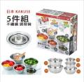 Kakusee 日本不鏽鋼料理碗 5件套裝-平行進口
