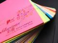 高雅 PRESTIGE A4 彩螢環保咭紙 200gsm 20張/包