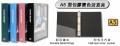 DATA BANK V515 A5 2D-Ring 面包膠實色活頁夾(1-1/2