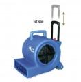 Hao Tian HT-900 三段速吹風機