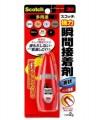 快乾膠水(紅色)-液態, 2oz
