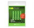 GP ReCyko+ 新一代綠色充電池 1000系列 950mAh AAA 4粒盒裝