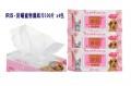 IRIS - 防蟎寵物濕紙巾100片 x4包 平行進口
