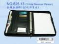GLOBE NO.525-13 A4 高級仿皮拉銖鍊會議冊(連3孔活頁夾)