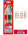 Grip Paint Brushes / 德國FABER柔軟觸感水彩畫筆 (4支套裝)