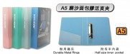 DATA BANK VM555 A5 4孔 O-Ring 磨砂面包膠活頁夾(1-1/2