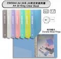 DATA BANK EM3044 A4 30孔磨砂透明20頁可加頁資料部(鐵夾) 1-1/2