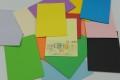 高雅 PRESTIGE A4 彩噴環保紙 80gsm 100張/包
