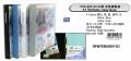 DATA BANK VA3-420 A3(4孔) 20頁可加頁資料簿 1-1/2