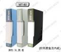 DATA BANK MT-80 A4 80頁資料簿(附有膠盒及內頁)