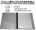 DATA BANK R3020 A4實色20頁可加頁資料部(膠夾) 1
