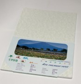 SUNLIGHT A4 羊皮紙 170gsm 30張/包(12色可供選擇)