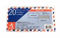 德國星科 A-Tech EAA1 DL 自動黏貼航空信封(保密封條) 20個裝
