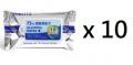 HIROTA - 75%酒精消毒濕紙巾(10片) x 10包
