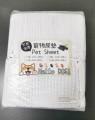 PET - 竹炭吸濕 除臭寵物尿墊/狗狗尿片/尿不濕