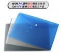 DATA BANK 105H A4 透明鈕扣橫度文件袋