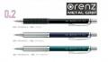 PENTEL Orenz Metal Grip 0.2mm 鉛芯筆