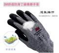 3M? - 舒適防滑觸感手套 - 防割系列, 灰色  平行進口-L