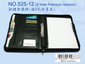 GLOBE NO.525-12 A4 高級仿皮拉銖鍊會議冊(連2孔活頁夾)