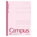 KOKUYO Campus NO-8A B5單行簿(80頁-7mm)