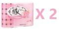 情人 - 捲筒式花紋衛生紙 (6捲 x 2包)