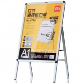 DELI 8790 立式海報框白板(A1)