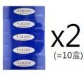 唯潔雅 - 藍色盒裝面紙 - 5盒 x 2條