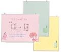 日本馬印牌 輕巧式彩色小白板 300 x 450 mm (A3) <3色可供選擇>