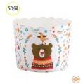 Milan-小熊卡通蛋糕紙杯 耐高溫家用烘焙工具馬芬杯 中號【50個】