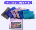 GLOBE 968 PVC 磨砂咭片簿(8格)