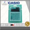 Colour Calculators MS-20UCGN Casio - MS20UCGN - 12位數馬卡龍系列計數機 (薄荷綠)