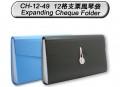 DATA BANK CH-12-49 12格支票風琴袋