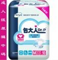 Dr.P 包大人 - 親膚防漏成人紙尿片 - 日用型 (中碼) 平行進口