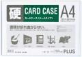 PLUS Card Case 硬證件套(12個尺寸可供選擇) ** 白邊 **