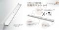 日本馬印牌 UTR600 外置磁力筆盤(W548 x D42 x H35)