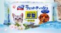 IRIS - 銀離子抗菌寵物濕紙巾80片平行進口