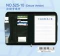 GLOBE NO.525-10 A4 高級仿皮拉銖鍊會議冊