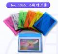 GLOBE 966 PVC 咭片簿(6格)