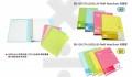 DATA BANK SB-120-27A A5 20孔活頁簿