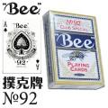 BEE 蜜蜂啤牌 (12副/合)