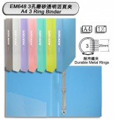 DATA BANK EM648 A4 3 D-Ring 磨砂透明活頁夾(1-1/2