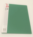 EAGLE A4 20頁裝活頁資料冊 - 綠色 Eagle A4 pocket display book 20 sheets - GREEN