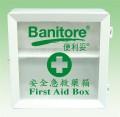 Banitore 便利妥 安全急救藥箱