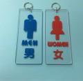 男女膠鎖匙牌(透明) - 1051B/1052R